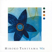 Hiroko Taniyama '90s