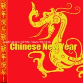 Good Fortune to All Who Possess This Music (Chinese New Year)