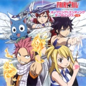 "TV Anime ""Fairy Tail"" Op & Ed Theme Songs, Vol. 1 - Various Artists"