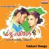 Takkari Donga (Original Motion Picture Soundtrack) - EP