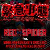 緊急事態 ~紅の警告~ (feat. MINMI, HAN-KUN, KENTY GROSS, BES, APOLLO, KIRA, NG HEAD & DOZAN11)