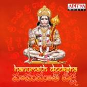 Hanumath Deeksha