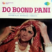 Do Boond Pani (Original Motion Picture Soundtrack) - EP