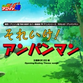 Netsuretsu! Anison Spirits the Best - Cover Music Selection - TV Anime Series