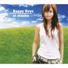 Happy Days - EP ジャケット写真