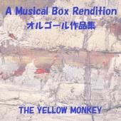 Taiyo Ga Moeteiru (Music Box)
