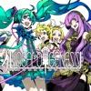 EXIT TUNES PRESENTS Vocalogenesis(ボカロジェネシス)feat. 初音ミク  ジャケットイラストレーター三輪士郎