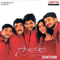 Sontham (Original Motion Picture Soundtrack) - Devi Sri Prasad