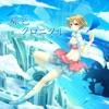 Light Blue Chronicle (feat. Meiko) - Single