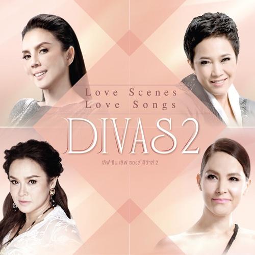 Love Scenes Love Songs Divas 2 - ใหม่ ,มาช่า ,คริสติน่า ,แอม MP3 320Kbps