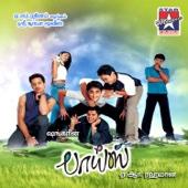 A. R. Rahman - Boys (Orignal Motion Picture Soundtrack) artwork