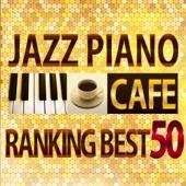 カフェで流れるランキング BEST 50