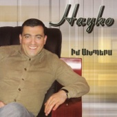 Im Axpers - Hayko (Spitakci) Ghevondyan