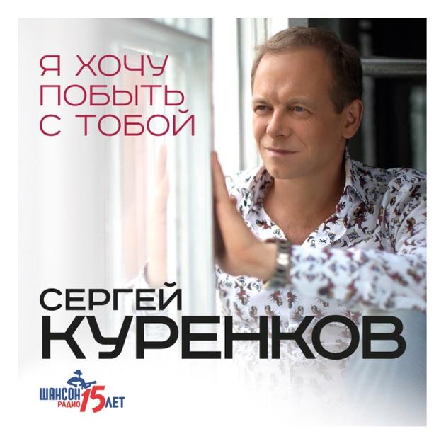 Андрей королёв песня про родителей скачать