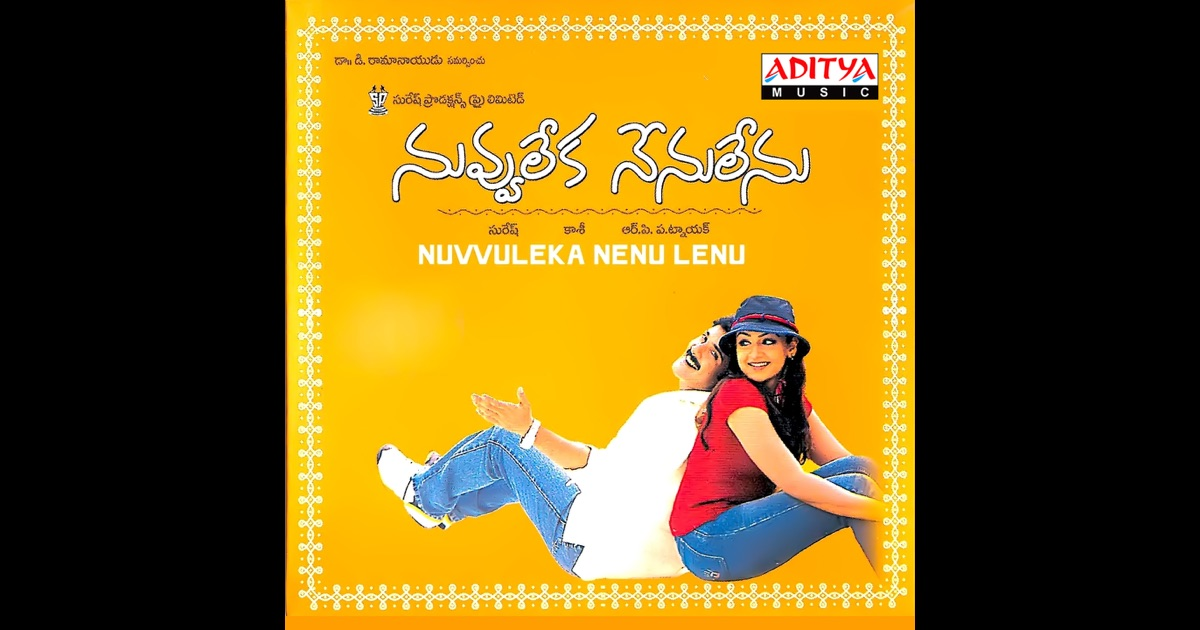 Nenu Sailaja 2016 Telugu DVDScr Full Movie Free Download