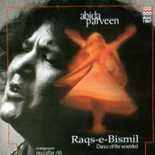 Raqs-e-Bismil