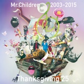 Mr.Children - HANABI アートワーク