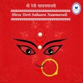Shree Devi Sahasra Naamavali
