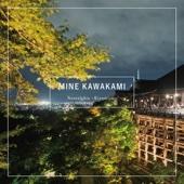 Nostalghia - Kiyomizu