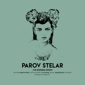 PAROV STELAR - STEP TWO
