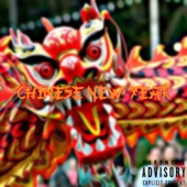 Download NYLEGEND - Chinese New Year