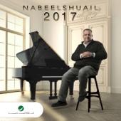 Kolo Tamam - Nabil Shuail