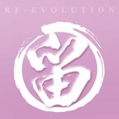 Re - Evolution