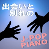 [Download] Sakurano Ame (Instrumental) MP3