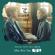 SAM KIM - Who Are You
