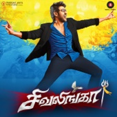 Sivalinga (Original Motion Picture Soundtrack) - EP