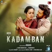 Kadamban (Original Motion Picture Soundtrack) - EP - Yuvan Shankar Raja