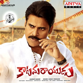 Katamarayudu (Original Motion Picture Soundtrack) – Anup Rubens