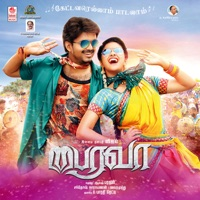 Bairavaa (Original Motion Picture Soundtrack) - EP - Vijaynarain & Dharshana KT