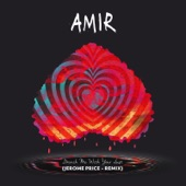 Drench Me With Your Lust (Jerome Price Remix) - Single