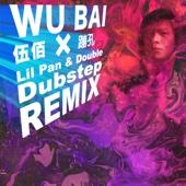 Wu Bai - 蹦孔 (Lil Pan & Double Dubstep Remix) artwork