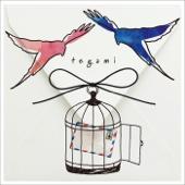 Tegami - Aisuru Anatae - EP