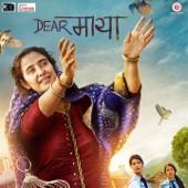 Anupam Roy & Sandman - Dear Maya (Original Motion Picture Soundtrack) - EP artwork