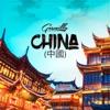 China - Single, Gasmilla
