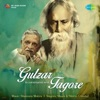 Gulzar in Conversation with Tagore