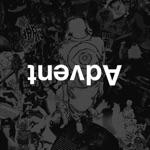 DJ Paypal - HXC Experience