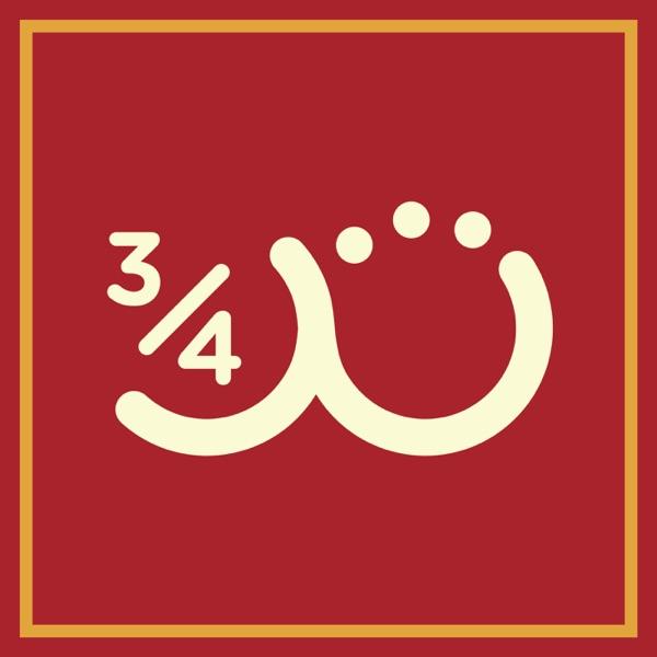 ثمانية ¾ مع سعود العود