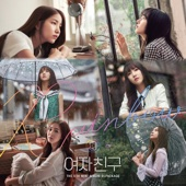 여자친구 GFRIEND the 5th Mini Album Repackage 'Rainbow'