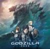 アニメーション映画「GODZILLA 怪獣惑星」WHITE OUT (アニメ盤) - EP