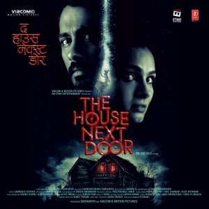 THE HOUSE NEXT DOOR - O Mere Sanam Chords and Lyrics
