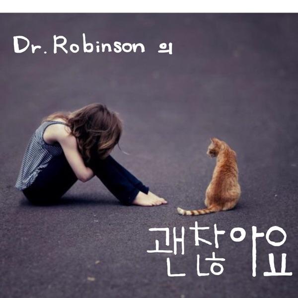 Dr. Robinson의 괜찮아요?