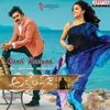 Gaali Vaaluga From Agnyaathavaasi - Anirudh Ravichander mp3