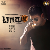 [Download] Tagaru Banthu Tagaru MP3