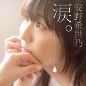 Namida - EP