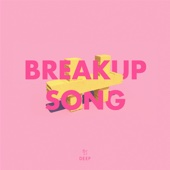 Breakup Song (feat. Son of Patricia) - De Hofnar