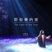 The Night of the Lord
